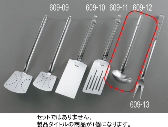 609-12 マルタマ 18-8ろう付けうどんお玉 (スポット溶接+ろう付け) 30005000