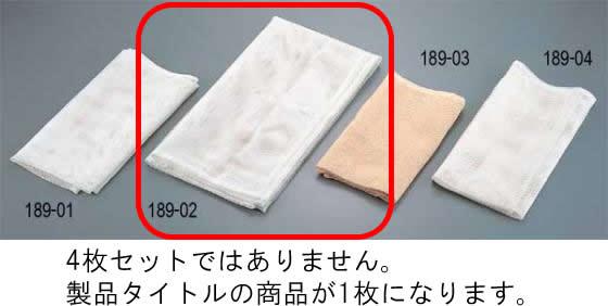214-12 ENDO テトロンモチフキン 70cm 302000110