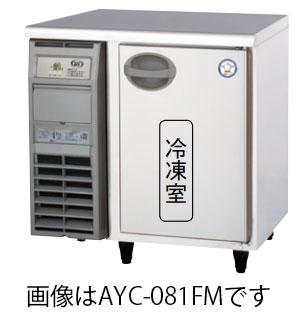 AYW-081FM ヨコ型冷凍庫 福島工業 幅755 奥行750 容量147L