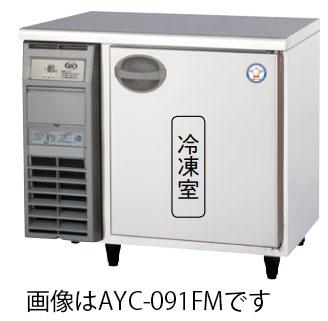 AYW-091FM ヨコ型冷凍庫 福島工業 幅900 奥行750 容量202L