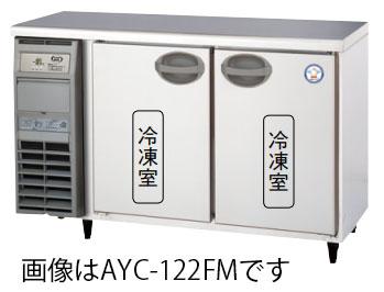 AYW-122FM ヨコ型冷凍庫 福島工業 幅1200 奥行750 容量315L