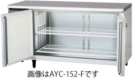 AYW-152FM-F ヨコ型冷凍庫 センターフリータイプ 福島工業 幅1500 奥行750 容量431L