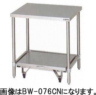 BW-066CN 炊飯器台・キャスター台付(バックガードなし) 板金 マルゼン 幅600*奥行600