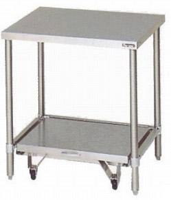 BW-076CN 炊飯器台・キャスター台付(バックガードなし) 板金 マルゼン 幅750*奥行600