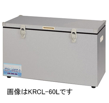 KRCL-80LS クーラーボックス 関東冷熱工業 KRクールBOX-S ステンレスタイプ 容量80L 幅680 奥行490