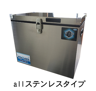 KRCLV-20SS KRクールBOX-SV 高性能小型保冷庫 真空断熱材入 ALLステンレスタイプ