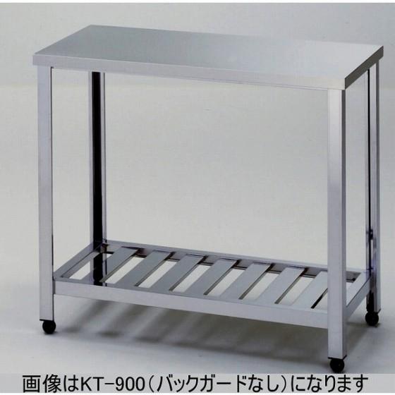 KT-1500 作業台 バックガードな 東製作所 幅1500 奥行450