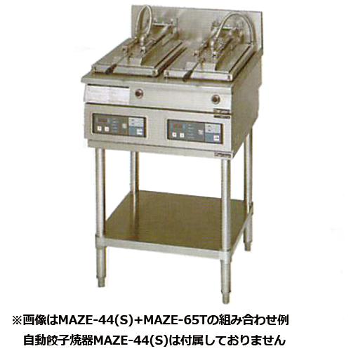 幅287 奥行484 マルゼン ガス自動餃子焼器 専用架台 MAZE-25T