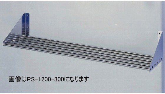 PS-750-300 パイプ棚(組立式) 東製作所 幅750 奥行300