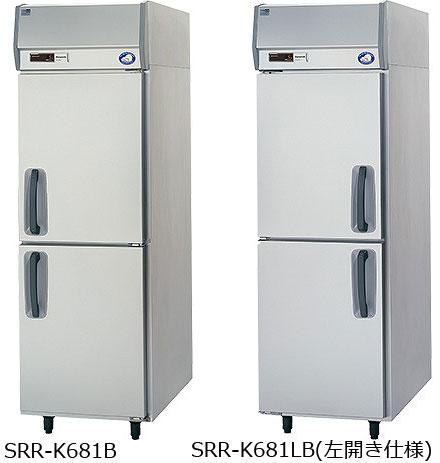 幅615 奥行800 パナソニック タテ型業務用冷蔵庫 SRR-K681