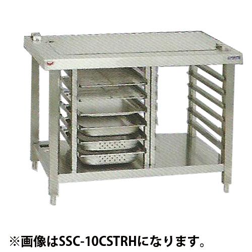 マルゼン スチームコンベクションオーブン棚付専用架台 SSC-02MCSTR
