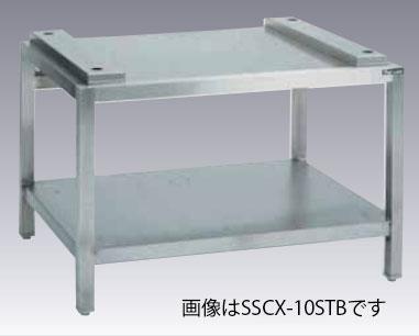 マルゼン スチームコンベクションオーブン専用架台 SSCX-10STB