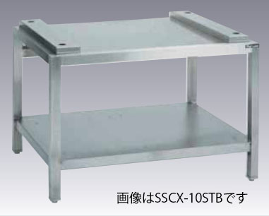 マルゼン スチームコンベクションオーブン専用架台 SSCX-10STBH