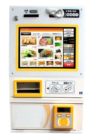 VMT-600SE 低額紙幣電子マネー対応 券売機 Operal(オペラル) マミヤ・オーピー エフエス 卓上型