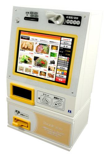 VMT-601S 高額紙幣対応 券売機 Operal(オペラル) マミヤ・オーピー エフエス 品目ボタン100個 卓上型