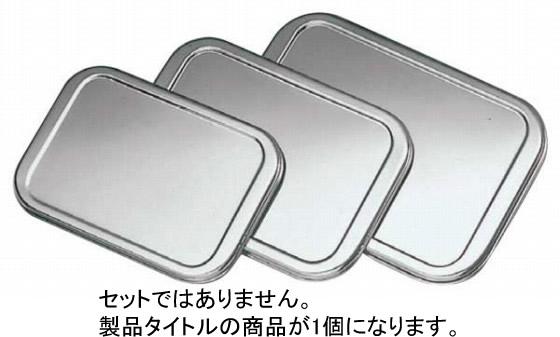 413-09 KO 18-8 DUバット蓋 59型用 104006110