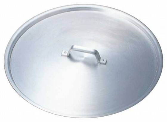 376-06 KO アルミ鍋蓋 21cm 104010790