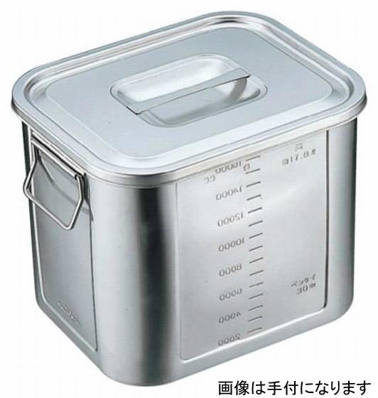 382-04 BK 18-8 角型目盛付 キッチンポット 16型 105000220