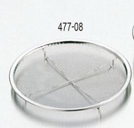 477-08 BK 18-8トレータイプ 20cm 105003840