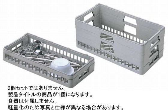 755-05 オープンラック H-オープン-105 105008230