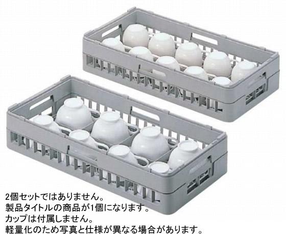 755-03 カップラック H-カップ-10-75 105008330