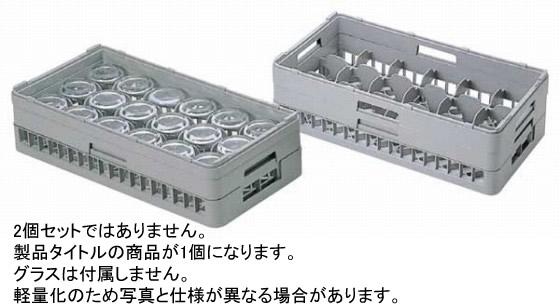 753-04 18仕切りグラスラック HG-18-115 105008490
