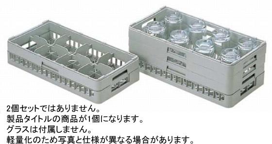 753-01 8仕切りグラスラック HG-8-125 105008580