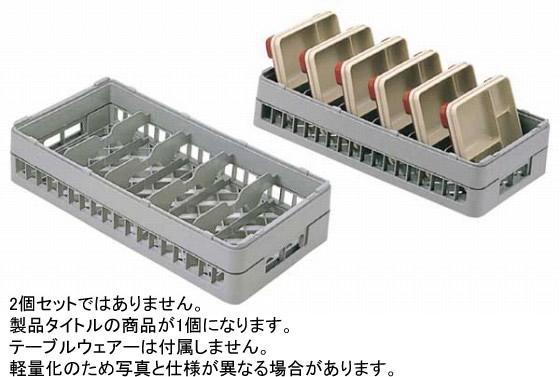 755-04 テーブルウェアーラック 5仕切り・6仕切り 5仕切り HT-5-195 105009020