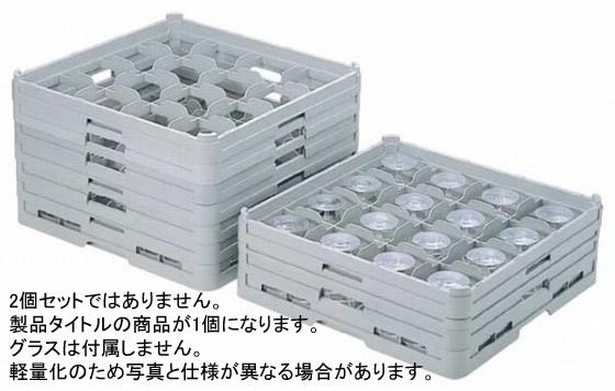 750-01 16仕切りステムウェアーラック S-16-255 105009190
