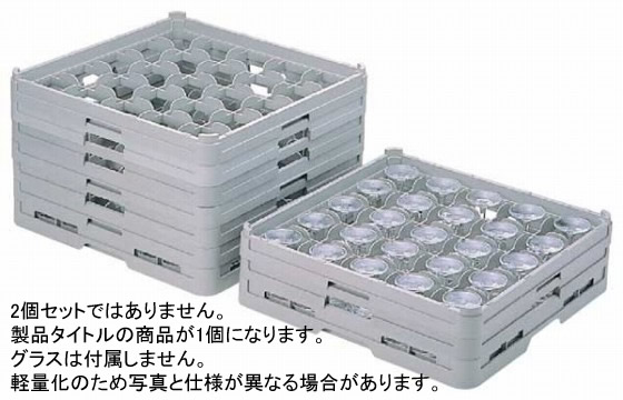 750-02 25仕切りステムウェアーラック S-25-235 105009300