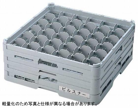 750-03 36仕切りステムウェアーラック S-36-195 105009400