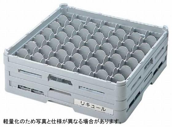750-04 49仕切りステムウェアーラック S-49-125 105009450