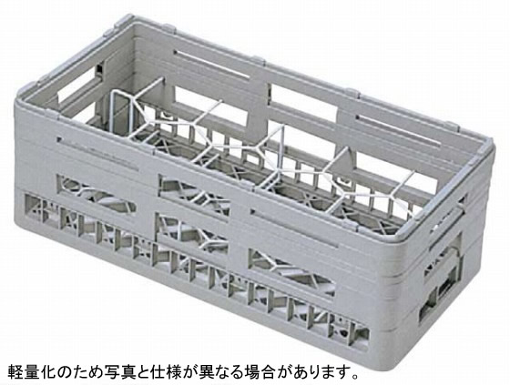 754-05 15仕切りグラスラック HG-15-95 105011890