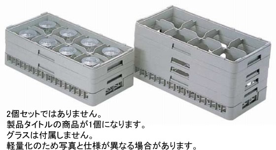 754-01 8仕切りステムウェアーラック HS-8-75 105039110