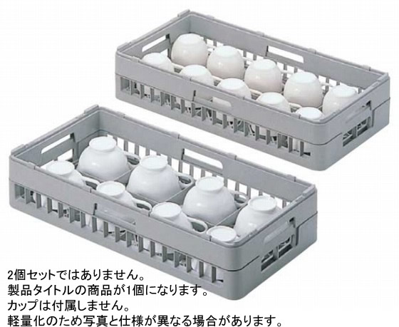 755-03 カップラック H-カップ-10-55 105039160