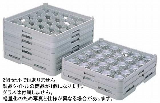 750-02 25仕切りステムウェアーラック S-25-95 105039330