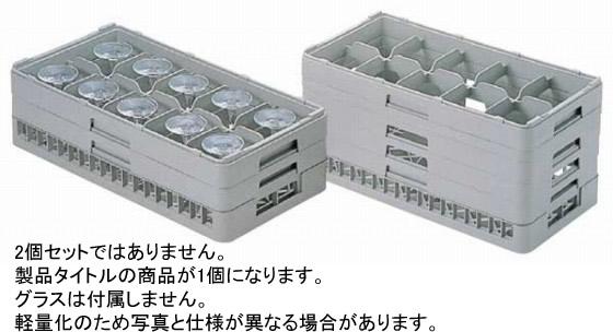 754-02 10仕切りステムウェアーラック HS-10-95 105039520