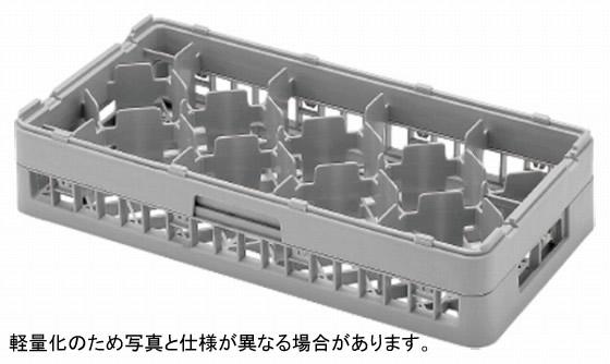 753-03 12仕切り グラスラック HG-12-75 105041500