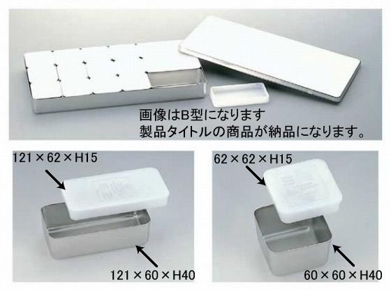 466-01 ENDO 食品保存・保管容器 A型 122000200