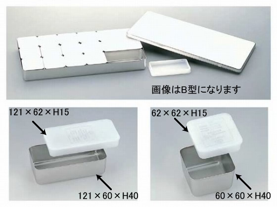 466-01 ENDO 食品保存・保管容器 B型 122000210