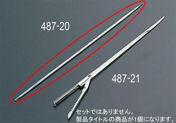 487-20 ENDO 18-8チキン針 尺0 136001620