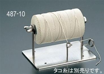 487-10 ENDO 18-8たこ糸ホルダー 136002000