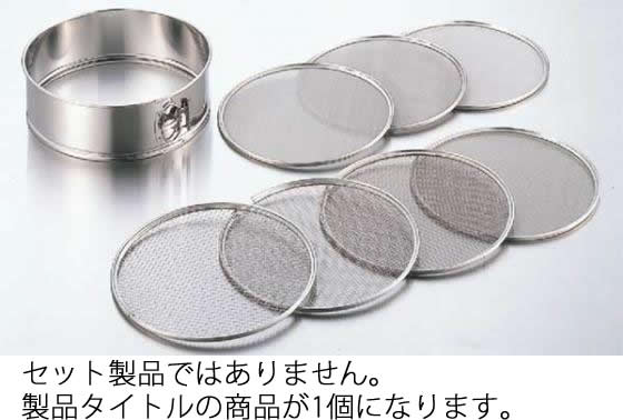 482-05 ENDO 18-8替アミ24cm用 20メッシュ 141000370