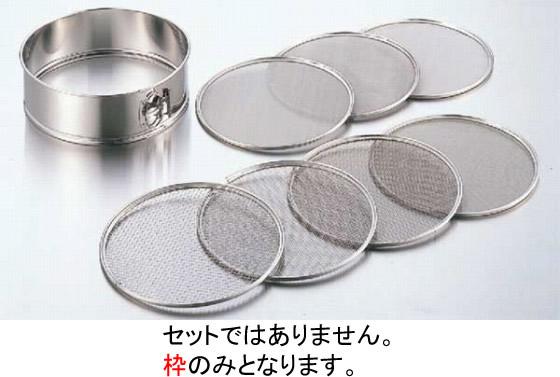 482-07 ENDO ワンタッチうらごし パンチング替アミ31cm用 枠のみ 141000700