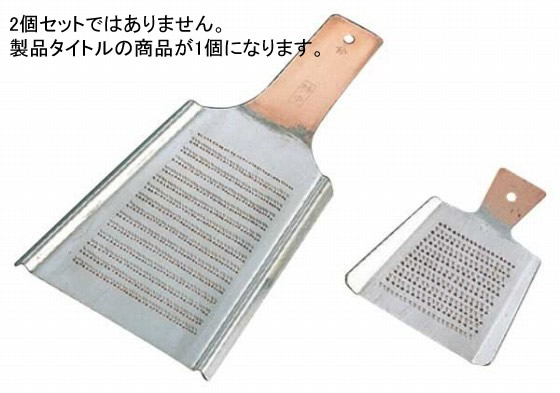 535-01 ENDO 銅卸金 ミニ小 143000440