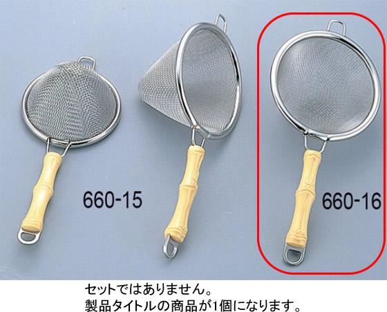 660-16 夕華茶こし丸型 ダブル 153003140