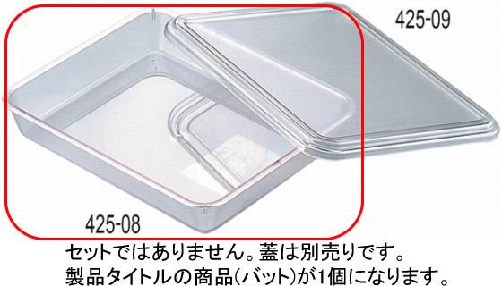 425-08 ポリカ角バット 10型(PB-310A) 20012540