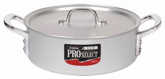 377-03 プロセレクト アルミ外輪鍋 24cm 211002910