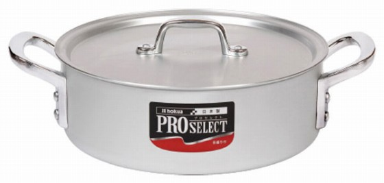 377-03 プロセレクト アルミ外輪鍋 30cm 211002930