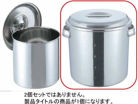 381-01 クローバー 深型キッチンポット目盛付 40cm(手付) 22000680